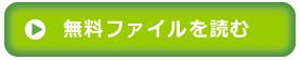 DL btm 【完全版】ワーホリ・留学・日常のネイティブ英語フレーズブック