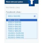 buy likes 150x150 気になるあの人からメールの返事をもらう9の方法