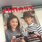 日本人のカップルは人前ではキスをしないが、駅で別れ話ができる!その感覚が不思議で理解できない