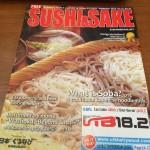 海外で通じる日本語とアメリカで人気の日本食といえば?