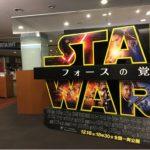 スターウォーズで使われる May the Force be with you って文法的に正しいの?