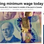 bc minimum wage 150x150 自分の英語を録音してみたら無意識にMaybeとYou knowを連発していることが分かった。自撮り録音すると英語力がアップするワケ