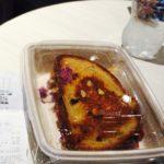 【機内食を英語で】機内食はいつまでビーフorフィッシュなのだろうか?