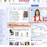 インターネットってどうして無料なの? 香港に住むオーストラリア人が東京のオフィスで使った英語