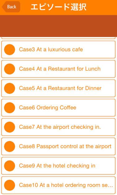 mezamashi app menu