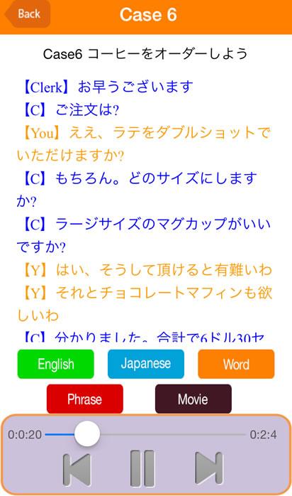 mezamashi jap