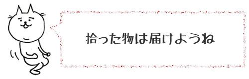 fukidashi-easycome