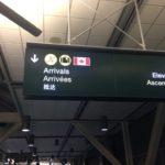 【カナダで就職の話】カナダでカレッジを卒業するとワークビザがゲットできるので、そのまま現地で就職した話