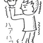 【うるせー黙れ!】を英語で。電車内でサラリーマンが突然キレた!